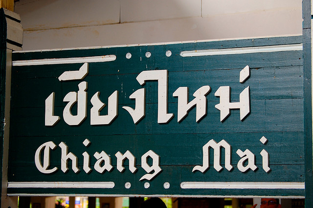 10 basic thai phrases to use on koh samui samujana 10 basic thai phrases to use on koh samui m4hsunfo